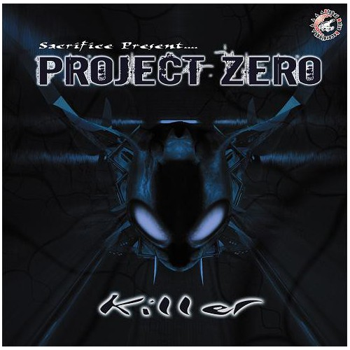 Project Zero - Kiler
