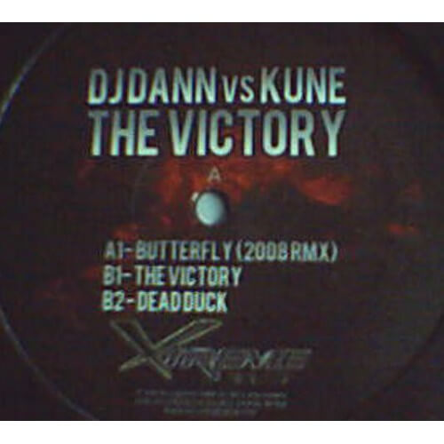 Dj Dann Vs Kune - The Victory