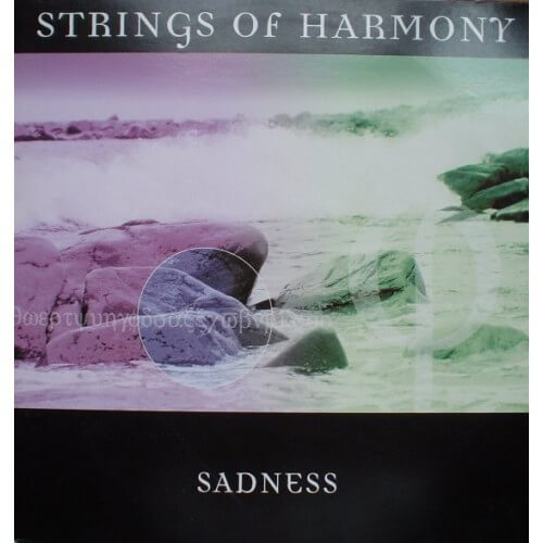 Strings Of Harmony - Sadness