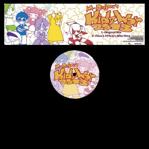 M-Project - Kidz War 2013