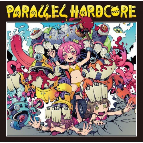 Parallel Hardcore (CD)