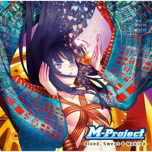 M-Project - Blood, Sweat & Makina (CD)